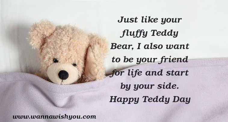 national teddy bear day, teddy day, teddy day image, teddy day imagesy care, tedy daycare, teddy bear day bear day care ypsillanti, teddy day 2020, teddy's day out, teddy day quotes, teddy bear day care 1, teddy bear day care ypsilanti mi, teddy bear day 10 february, teddy day wishes for boyfriend, teddy day dp, teddy day in hindi meaning, teddy day status video, teddy day gift for boyfriend, teddy day video download, teddy day messages for boyfriend, teddy day date 2020, teddy day kab aata hai, when is teddy day celebrated, teddy day whatsapp status video, 10 feb teddy day, my day with teddy bear, teddy day quotes for wife, teddy day quotes for husband, teddy day msg, teddy day for wife, teddy day thoughts, teddy day tamil meaning, teddy day 2020 date in india, teddy day love quotes, teddy bear day september 9, teddy day for husband, teddy day wishes for husband, tomorrow is teddy day, teddy day for boyfriend, teddy day images hd, teddy day jokes in hindi, teddy day video, teddy day celebration, teddy day whatsapp status, teddy day gift, teddy day in hindi, teddy day funny quotes, teddy day status download, teddy day photo download, teddy day wish for gf, teddy day for gf, teddy day meaning, why we celebrate teddy day, teddy day card with name, teddy day whatsapp video, teddy's doggy day care, teddy day pic hd, teddy day massage, teddy bear day care-university mall, teddy day quotes for boyfriend, teddy day hd, teddy day date, teddy day greeting cards, teddy day in february, teddy day photo, teddy bear day activities for kindergarten, teddy day images download, teddy day quotes for girlfriend, teddy day special, what is teddy day in hindi, teddy day wishes for girlfriend, today is teddy day tomorrow, happy teddy day jaan, teddy day msg for love, teddy bear day care 5, teddy day gif images, teddy day memes, teddy day hd wallpaper, teddy day pic download, teddy day greetings, teddy day sms for girlfriend in hindi, teddy's day out peppa pig, valentines day teddy bear 